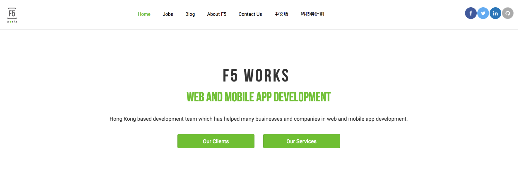 Retrospective: F5 Works history and future