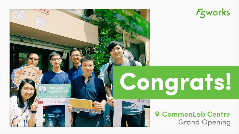 Congratulations on CommonLab Centre!